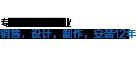 惠州专业流水线生产制作