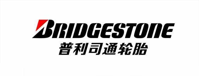 惠州流水线厂家_合作_轮胎行业